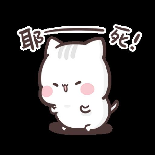 clingy kitty 1 - Sticker 2