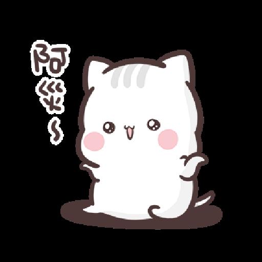 clingy kitty 1 - Sticker 4