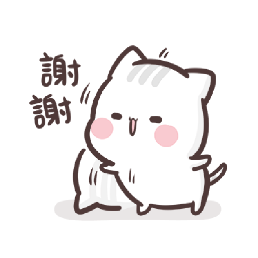 clingy kitty 1 - Sticker 1