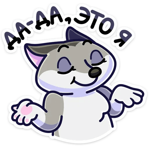 Asta - Sticker 2