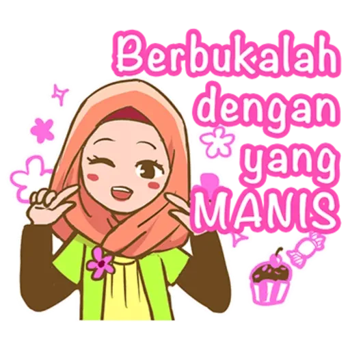 Puasa Ramadhan - Sticker 21