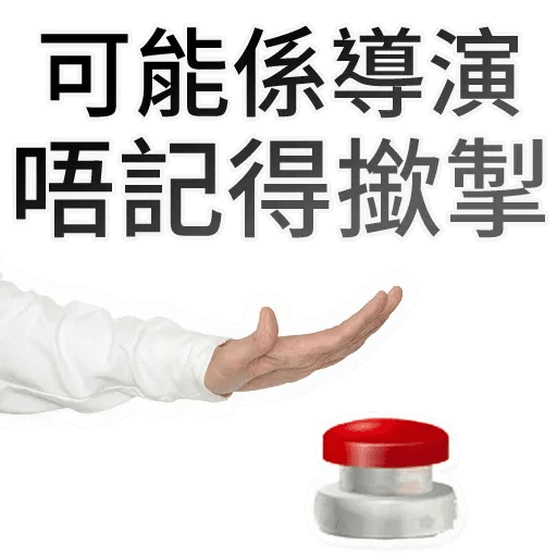香港頻道日常 - Sticker 3
