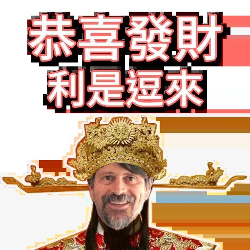 香港頻道日常 - Sticker 25