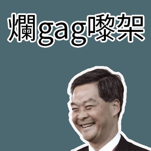 香港頻道日常 - Sticker 24