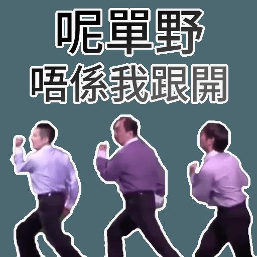 香港頻道日常 - Sticker 23
