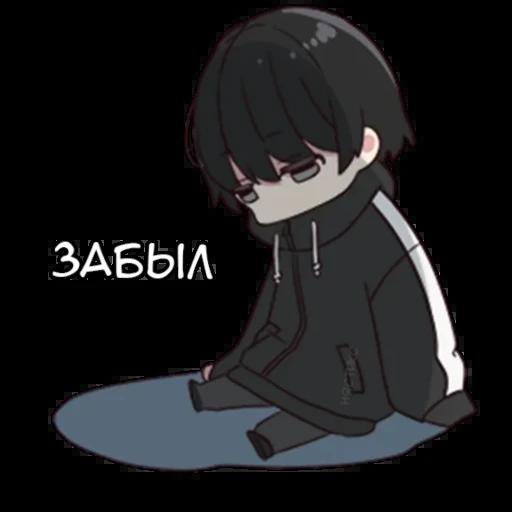 ????-??? ???-??? - Sticker 8