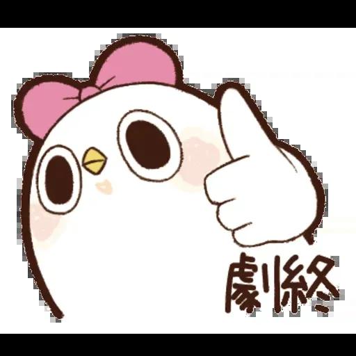 雞13 - Sticker 13