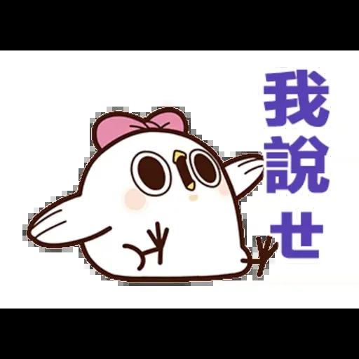 雞13 - Sticker 27