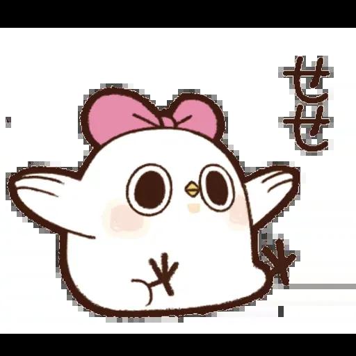 雞13 - Sticker 4