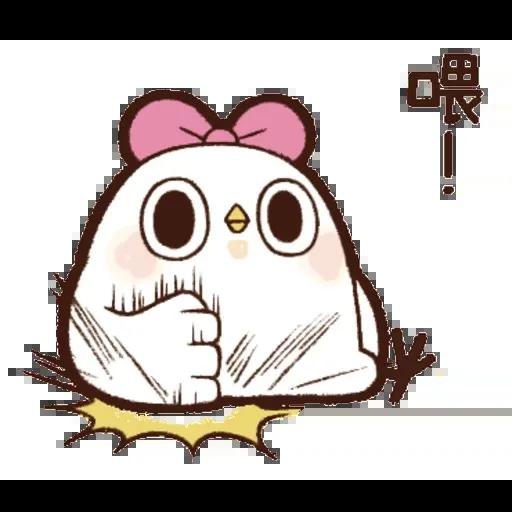 雞13 - Sticker 6