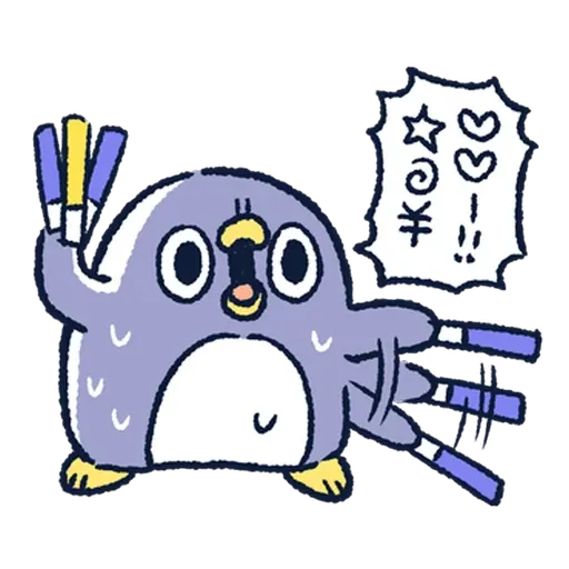 企鵝3 - Sticker 8