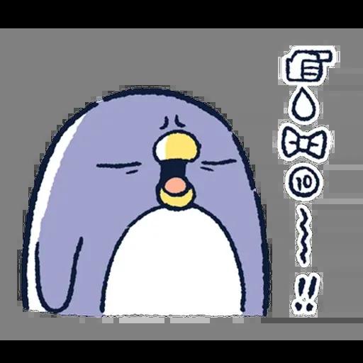 企鵝3 - Sticker 10