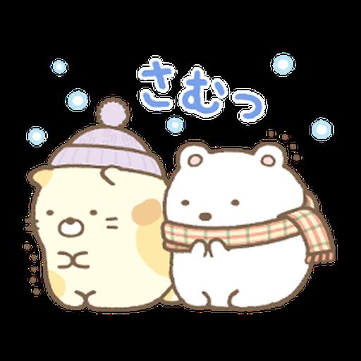 Sumikko gurashi (冬季篇) - Sticker 3
