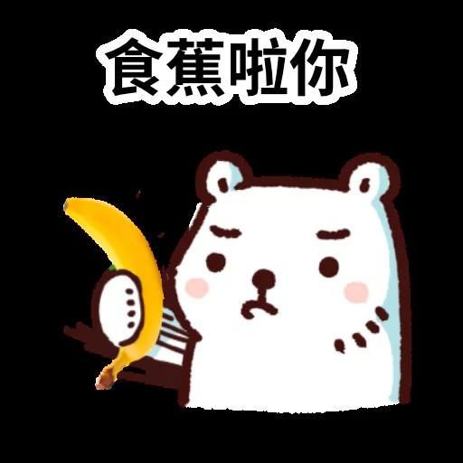白熊淘寶3 - Sticker 12
