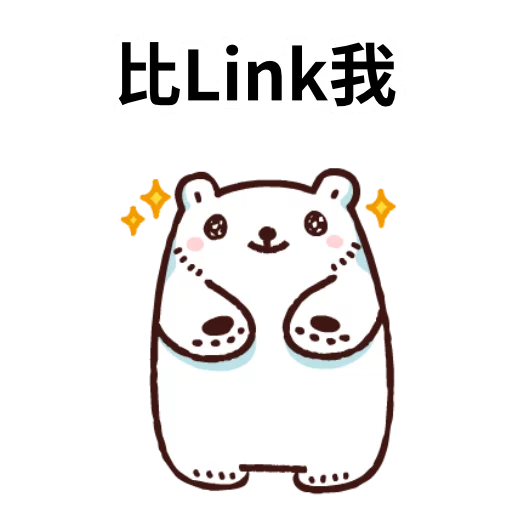 白熊淘寶3 - Sticker 13