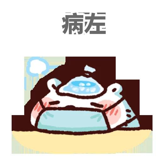 白熊淘寶3 - Sticker 10