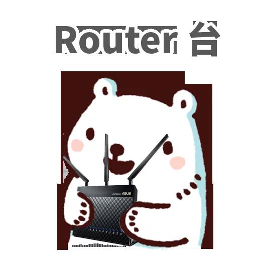 白熊淘寶3 - Tray Sticker