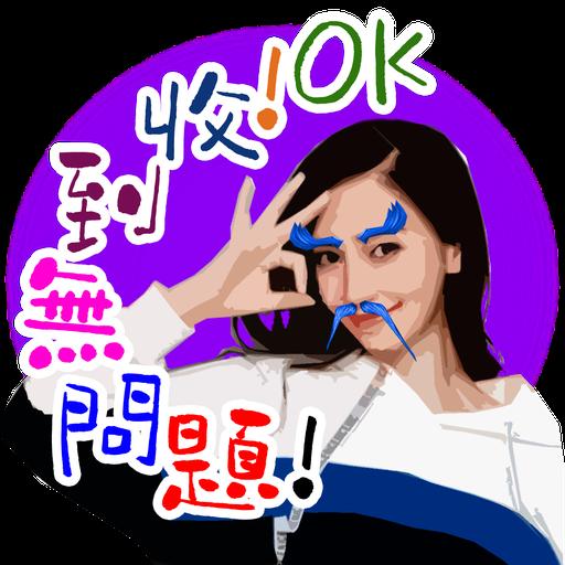 司平-人物語句系列[001] - Sticker 11