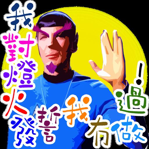 司平-人物語句系列[001] - Sticker 21
