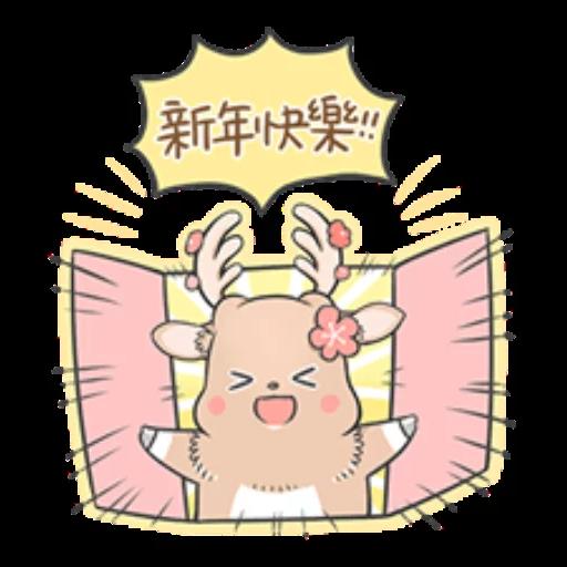 YKJ - Sticker 4