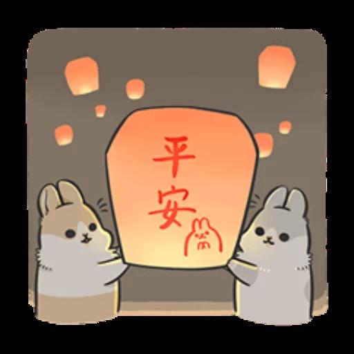 YKJ - Sticker 6