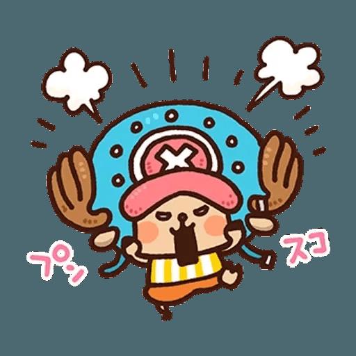 喬巴 - Sticker 8