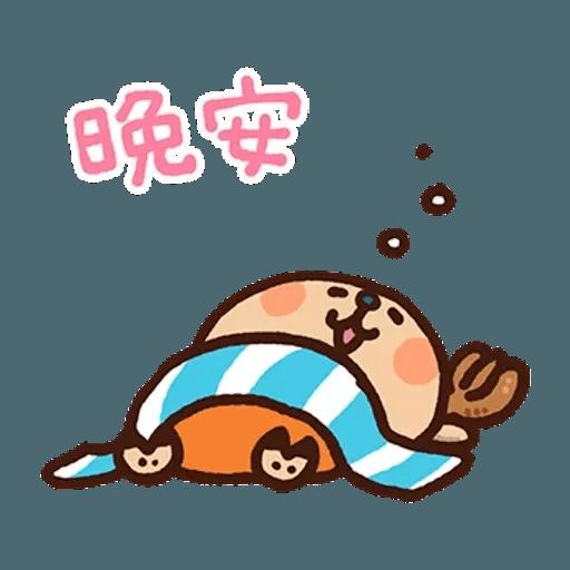喬巴 - Sticker 29