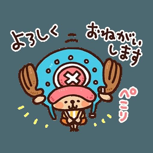 喬巴 - Sticker 9