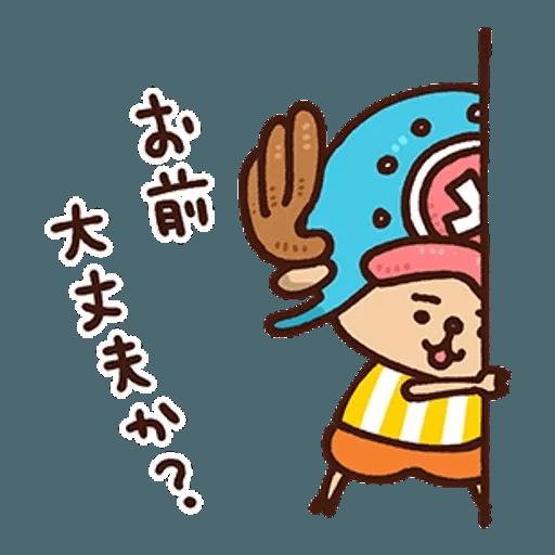 喬巴 - Sticker 12