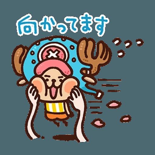 喬巴 - Sticker 24