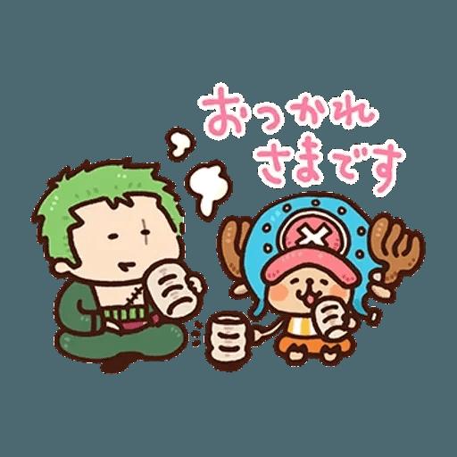喬巴 - Sticker 6