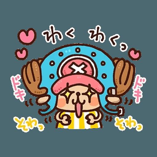 喬巴 - Sticker 11