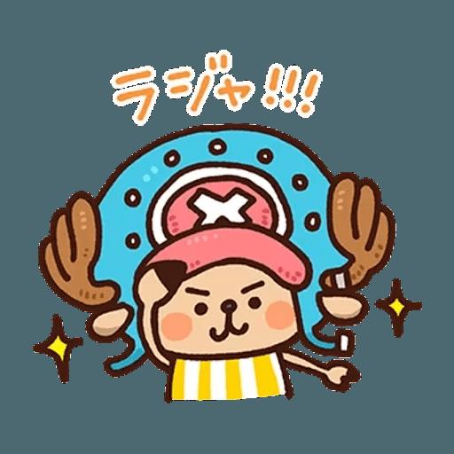 喬巴 - Sticker 14