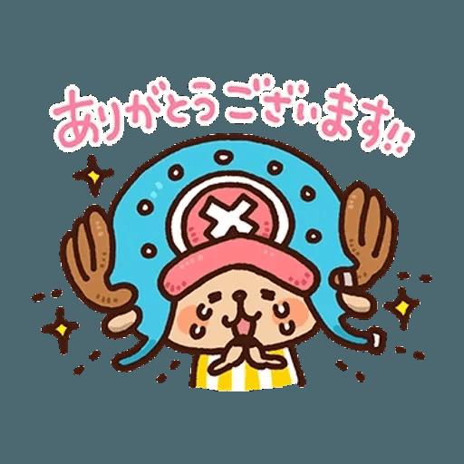 喬巴 - Sticker 19