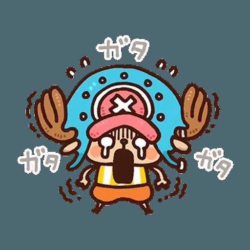 喬巴 - Sticker 10