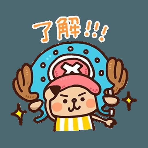 喬巴 - Sticker 30