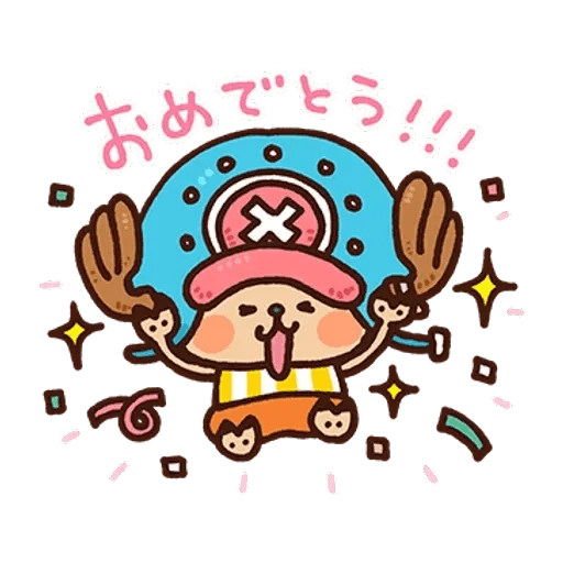 喬巴 - Sticker 21