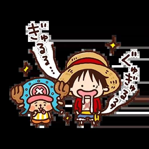 喬巴 - Sticker 22