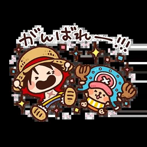 喬巴 - Sticker 16