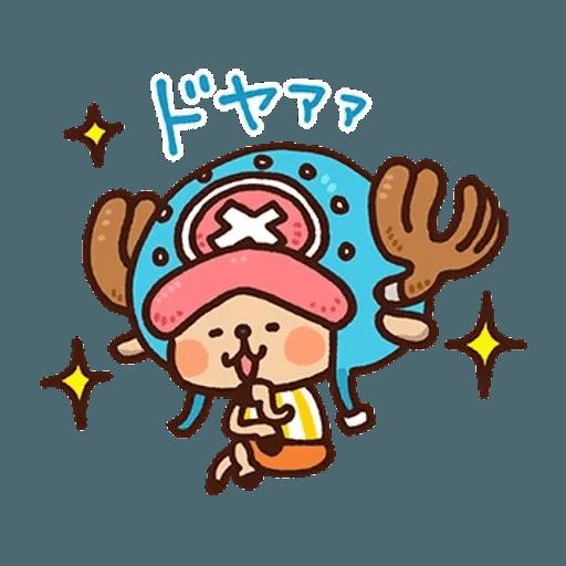 喬巴 - Sticker 25