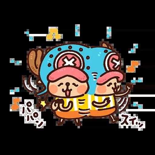 喬巴 - Sticker 7