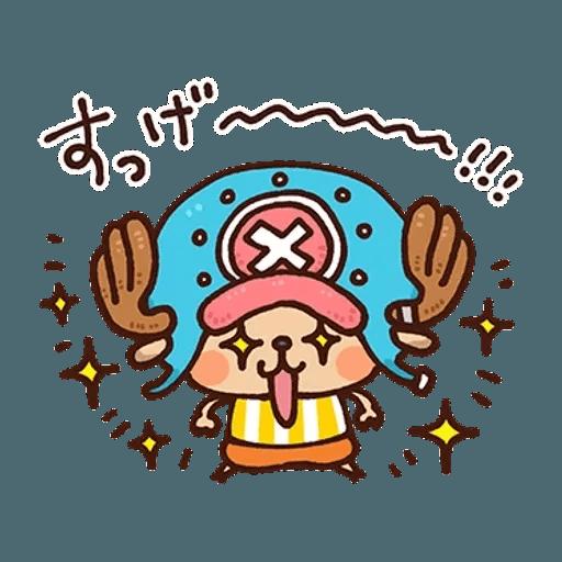 喬巴 - Sticker 23