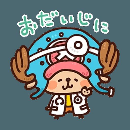 喬巴 - Sticker 26