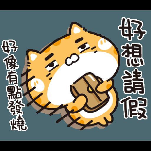 - Sticker 19