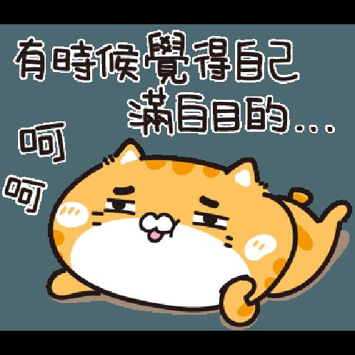 - Sticker 8