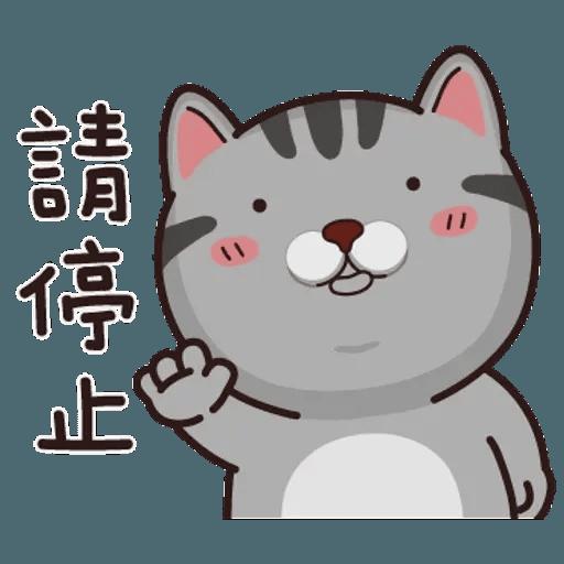 灰貓仔 - Sticker 9