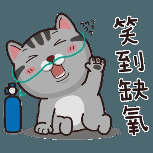 灰貓仔 - Sticker 20