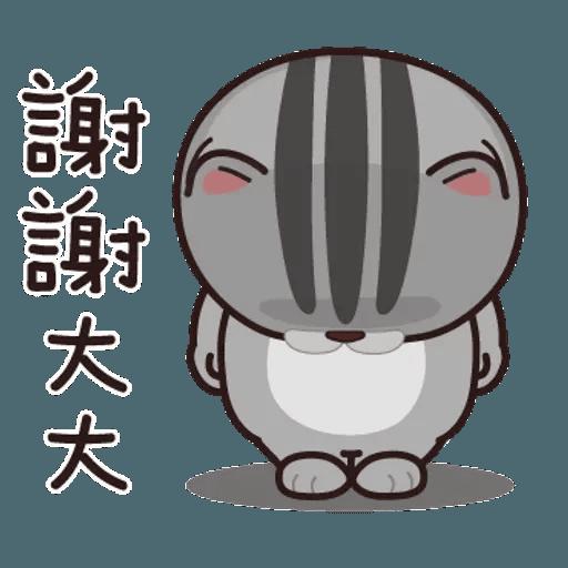 灰貓仔 - Sticker 22