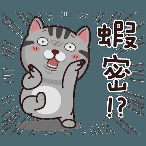 灰貓仔 - Sticker 15
