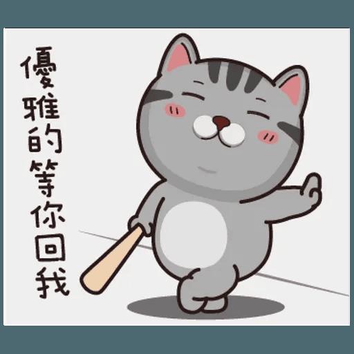 灰貓仔 - Sticker 18